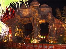 Χώρου του allou fun park πραγματοποιήθηκε το